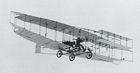 World's first successful airplane
